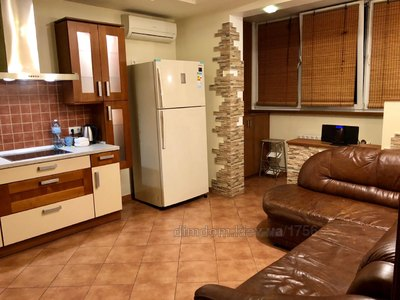 Apartment rentals 17 800 per month 2 bedroom apartment for rent 80 sq m kasiyana vasiliya ul for Compton apartments for rent 800 month 2 bedrooms