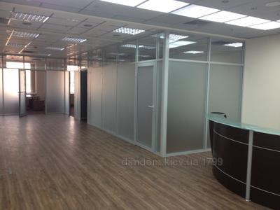 Аренда офисов голосеевский район аренда офисов в санкт-петербурге в купчино