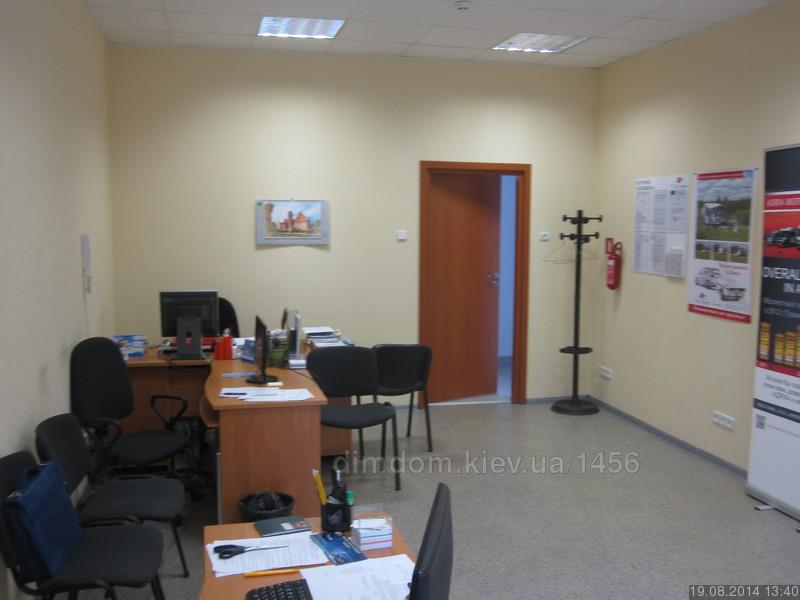 Телефоны офисов киева