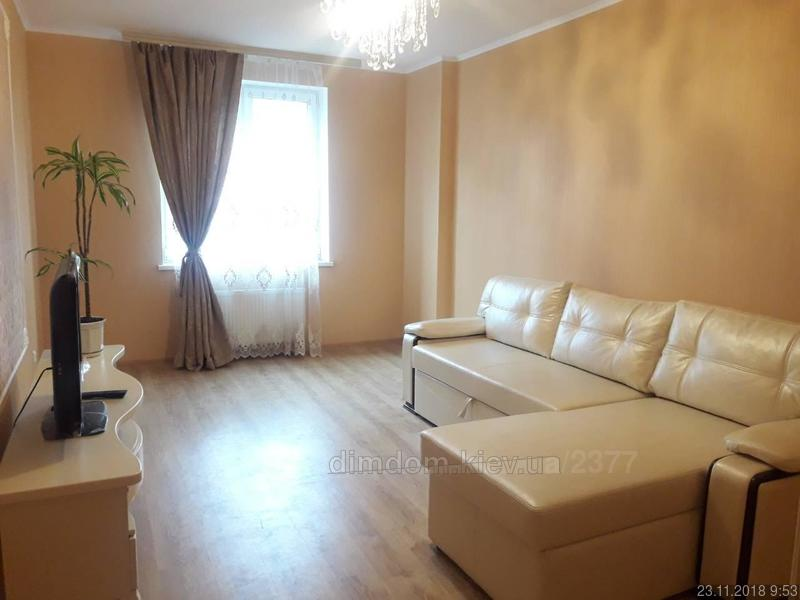 Apartment rentals 22 900 per month 2 bedroom apartment for rent 85 sq m poltavskaya ul for Compton apartments for rent 800 month 2 bedrooms